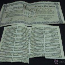 Coleccionismo Acciones Españolas: LOTE 6 ACCIONES JUNTA DEL PUERTO DE BARCELONA 1947. EFECTUADA AGREGACION HOJA ADICIONAL DE CUPONES.. Lote 49530135