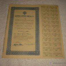 Coleccionismo Acciones Españolas: ACCIONES ASISTENCIA SANITARIA COLEGIAL. 1960 . BARCELONA. Lote 49647105