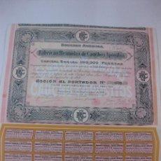 Coleccionismo Acciones Españolas: ACCION FABRICAS REUNIDAS DE CAUCHO Y APOSITO S.A. BARCELONA 23 SEPTIEMBRE 1918. CON 31 CUPONES. Lote 49655026