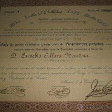 Coleccionismo Acciones Españolas: CERVEZA ACCION EL LAUREL DE BACO MADRID 1925. Lote 49722731