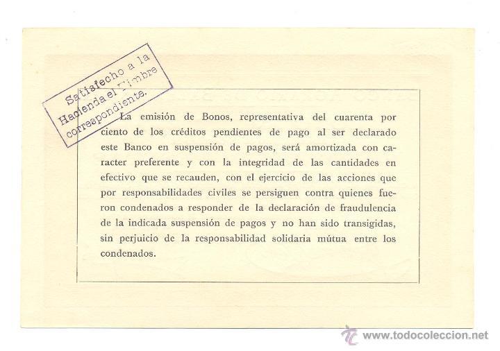Coleccionismo Acciones Españolas: CARP ACC- 1943 BONO 25 PESETAS BANCO AGRARIO DE BALEARES S.A. PALMA DE MALLORCA - Foto 2 - 51006314