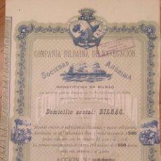 Coleccionismo Acciones Españolas: COMPAÑÍA BILBAÍNA DE NAVEGACIÓN (BILBAO) 1883. Lote 51148944