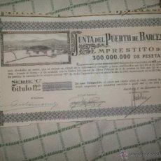 Coleccionismo Acciones Españolas: + JUNTA DEL PUERTO DE BARCELONA. ANTIGUA ACCION AÑO 1949 TZ. Lote 51762207