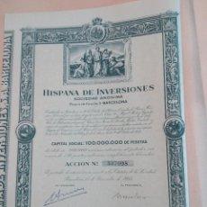 Coleccionismo Acciones Españolas: ACCIÓN COMPAÑIA HISPANIA DE INVERSIONES DE 1953 CON CUPONES MUY BONITA N. Lote 51885058