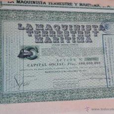 Coleccionismo Acciones Españolas: ACCIÓN COMPAÑÍA LA MAQUINISTA TERRESTRE Y MARITIMA DE 1958. Lote 51886054