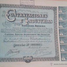 Coleccionismo Acciones Españolas: ACCIÓN COMPAÑÍA CONTRATACIONES E INDUSTRIAS SA ACCIÓN DE 1927 CON CUPONES. Lote 51886154