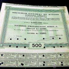 Coleccionismo Acciones Españolas: SOCIEDAD GENERAL DE RIEGOS. C.A. SERIE E. 1 ACCION DE 500 PTS. BARCELONA. 1931.. Lote 52170034