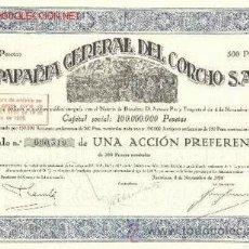 Coleccionismo Acciones Españolas: UNA ACCIÓN PREFERENTE COMPAÑIA GENERAL DEL CORCHO 1929 BARCELONA . Lote 52708937