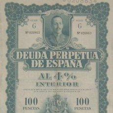 Coleccionismo Acciones Españolas: DEUDA PERPETUA DE ESPAÑA, SERIE G, 100 PESETAS, ALFONSO XIII (1930). Lote 52764543