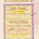 Coleccionismo Acciones Españolas: BONITA ACCION CIEN PESETAS AÑO 1939 EL GAS SOCIEDAD ANÓNIMA SÓLLER MALLORCA. SON DOS HOJAS.. Lote 168263604