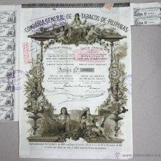 Coleccionismo Acciones Españolas: ACCION COMPAÑIA GENERAL DE TABACOS DE FILIPINAS. DOMICILIO SOCIAL BARCELONA, AÑO 1882. Lote 53240077