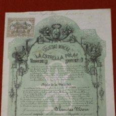 Coleccionismo Acciones Españolas: SOCIEDAD MINERA LA ESTRELLA POLAR, ACCION DE MINAS PLOMO, MINA SAN JUAN, MURCIA 1877. Lote 53289935