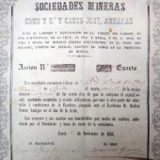 Coleccionismo Acciones Españolas: ACCION SOCIEDADES MINERAS, MINAS , 1855 , CRUZ Y CASTRO JOSE, AUNADAS, LORCA , ORIGINAL ,RB , J. Lote 270696808