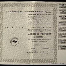 Coleccionismo Acciones Españolas: ACCION GALERIAS PRECIADOS S.A. - 20 DE ENERO DE 1976. 500 PESETAS. ORIGINAL DE EPOCA.. Lote 54759056