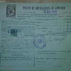 Coleccionismo Acciones Españolas - Póliza de operaciones al contado,compañía auxiliar de ferrocarriles S.A 1950 - 54839949