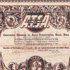 Coleccionismo Acciones Españolas: ACCION COMPAÑIA GENERAL DE AUTO-TRANSPORTES 1935. Lote 55048975