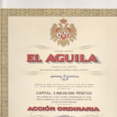 Coleccionismo Acciones Españolas: ACCION CERVEZAS EL AGUILA 1973. Lote 55049092