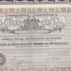 Coleccionismo Acciones Españolas: ACCION COMPAÑIA ESPAÑOLA DE MINAS DEL RIF MADRID 1935. Lote 55065889