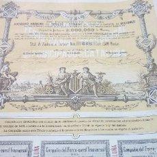 Coleccionismo Acciones Españolas: COMPAÑIA DEL FERROCARRIL TRASVERSAL DEL PRINCIPADO DE CATALUÑA. ACCIÓN ORIGINAL 1883. Lote 55366927