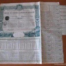 Coleccionismo Acciones Españolas: ACCION DE LA COMPAÑIA DE LOS FERROCARRILES DEL OESTE DE ESPAÑA DEL AÑO 1894. Lote 55686368