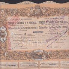 Coleccionismo Acciones Españolas: ACCION SOCIEDAD DE FERROCARRILES MADRID A CACERES Y PORTUGAL MADRID MAYO 1881 CON CUPONES . Lote 56338891