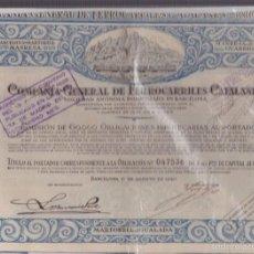 Coleccionismo Acciones Españolas: ACCION COMPAÑIA GENERAL DE FERROCARRILES CATALANES BARCELONA AGOSTO 1920. Lote 56339390