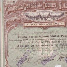 Coleccionismo Acciones Españolas: ACCION COMPAÑIA GENERAL DE COCHES Y AUTOMOVILES BARCELONA 1910. Lote 56341869