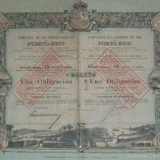 Coleccionismo Acciones Españolas: COMPAÑÍA DE LOS FERROCARRILES DE PUERTO RICO, MADRID (1888). Lote 56545929