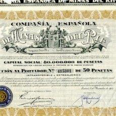 Coleccionismo Acciones Españolas: 19 ACCIONES DE 50 PESETAS, COMPAÑIA ESPAÑOLA DE MINAS DEL RIF, 1935. Lote 56641430