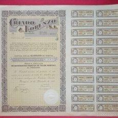 Coleccionismo Acciones Españolas: ACCION CRIADO Y LORENZO S.A. DERIVADOS DEL CAUCHO Y PLASTICOS - ZARAGOZA - AÑO 1967 . R-2710. Lote 57147617