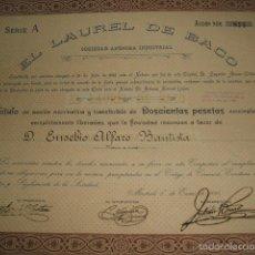 Coleccionismo Acciones Españolas: ACCIÓN 1925 EL LAUREL DE BACO MADRID FABRICA DE CERVEZAS. Lote 57153098