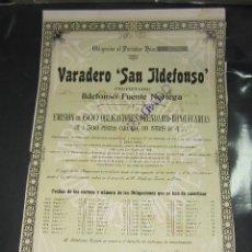 Coleccionismo Acciones Españolas: ACCION. VARADERO SAN ILDEFONSO. ILDEFONSO FUENTE NORIEGA. CADIZ. 1912. Lote 57420398