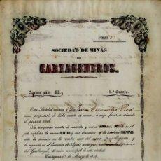 Coleccionismo Acciones Españolas: MINERIA MURCIA CARTAGENA SOC MINAS LOS CARTAGENEROS ACC 33-1 CARTAG 1858 . Lote 57471049