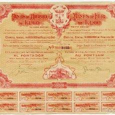 Coleccionismo Acciones Españolas: MINAS DE HIERRO DE LUGO, S.A. ACCIÓN PRIVILEGIADA AL PORTADOR. LA CORUÑA, 1914. Lote 57473546