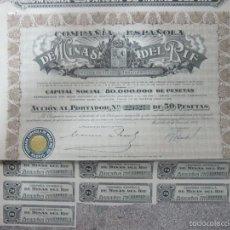 Colecionismo Ações Espanholas: ACCION. COMPAÑIA ESPAÑOLA DE MINAS DEL RIF. S.A. AÑO 1928. Lote 57484661