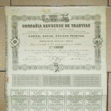 Coleccionismo Acciones Españolas: COMPAÑÍA REUSENSE DE TRAVIAS, S.A. ACCIÓN DE 250 PESETAS AL PORTADOR. REUS 1º DE JUNIO DE 1886. Lote 57485765