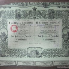 Coleccionismo Acciones Españolas: ACCION. COMPAÑIA MADRILEÑA DE ALUMBRADO Y CALEFACCIÓN POR GAS. AÑO 1880.. Lote 57503750