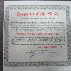 Coleccionismo Acciones Españolas: ACCION. PESQUERÍA CÁDIZ, S.A. AÑO 1970. Lote 57506850