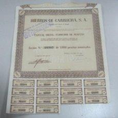 Coleccionismo Acciones Españolas: ACCION. HIERROS DE GARRUCHA. MADRID. 1953. Lote 57642618