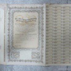 Coleccionismo Acciones Españolas: ACCIÓN. F.C. METROPOLITANO DE BARCELONA S.A. 1929. SELLO EN SECO.. Lote 58144321