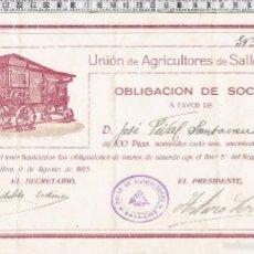 Coleccionismo Acciones Españolas: TITULO OBLIGACION DE SOCIO UNIÓN DE AGRICULTORES DE SALLENT-1925. . Lote 58385657