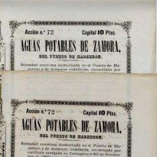 Coleccionismo Acciones Españolas: MAZARRON CONJUNTO 2 ACCIONES CONSECUTICVAS NUM 72-73 PTO MAZARRÓN 1889 . Lote 58499007