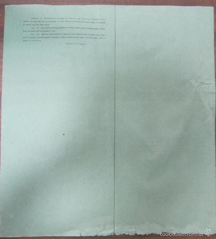 Coleccionismo Acciones Españolas: ACCION DE LA PLAZA DE TOROS DEL PUERTO SANTA MARIA. 1877. 39,5 X37 CM - Foto 4 - 60559099