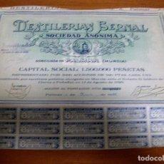Coleccionismo Acciones Españolas: ACCION DESTILERIAS BERNAL SOCIEDAD ANONIMA - PALMAR (MURCIA) 14 AGOSTO 1929. Lote 61865612