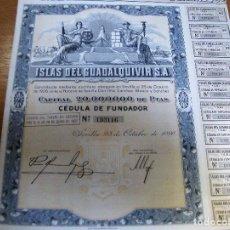 Coleccionismo Acciones Españolas: ACCION ISLAS DEL GUADALQUIVIR S. A. - SEVILLA 25 OCTUBRE 1926. Lote 61866988