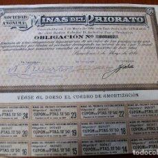 Coleccionismo Acciones Españolas: ACCION MINAS DEL PRIORATO - BARCELONA 5 MAYO 1916. Lote 62277764
