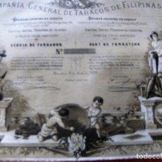 Coleccionismo Acciones Españolas: ACCION COMPAÑIA GENERAL TABACOS FILIPINAS - BARCELONA 2 ENERO 1882 - LIT. SUCESORES RAMIREZ Y CIA. . Lote 62359676