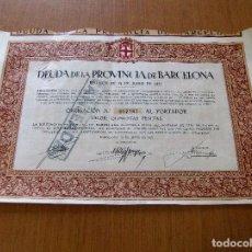 Coleccionismo Acciones Españolas: ACCION DEUDA DE PROVINCIA DE BARCELONA - OBLIGACION Nº 012787 DE 500 PTAS. - BARCELONA 15 JUNIO 1927. Lote 62361436