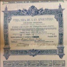 Coleccionismo Acciones Españolas: ACCION NTRA SRA DE LAS ANGUSTIAS. Lote 64437879