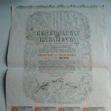 Coleccionismo Acciones Españolas: OBLIGACIÓN TESORERIA GENERALIDAD CATALUÑA. GENERALITAT CATALUNYA. GUERRA CIVIL. BONO. 1936. ENTERA. Lote 67424289
